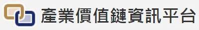臺灣證券交易所及證券櫃檯買賣中心
